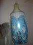 Geburt-Trinkflasche