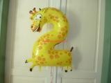 Folienballon Zahl 2 Kindergeburtstag