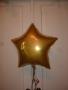 Folie Ballon Stern 45 cm Gold